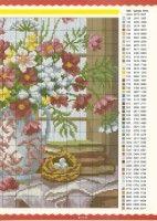 Gallery.ru / Фото #9 - ЧМ ручная вышивка 2008 02 - Chispitas