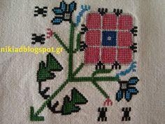 Παραδοσιακό σχέδιο για σταυροβελονιά / Tradditional cross stitch...