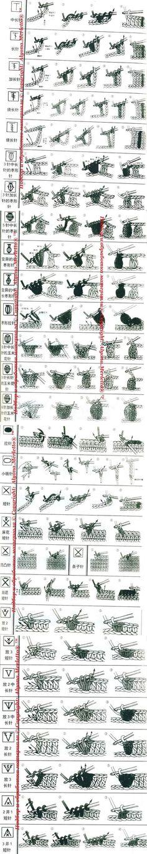 Вязание-крючок >Расшифровка китайских схем ...