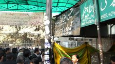 Video: Hustle & Bustle at the Lahore Bar Association Elections 2014