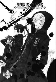 D gray man Manga Art, Manga Anime, Lenalee Lee, Black Order, Allen Walker, Natsume Yuujinchou, D Gray Man, Kaichou Wa Maid Sama, Black And White Illustration