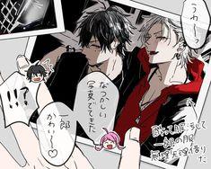 Abang and Sama-saaaa Anime Boys, Manga Anime, Anime Art, Yandere Manga, Hi Welcome To Chili's, I Luv U, Rap Battle, Cute Anime Couples, Character Illustration