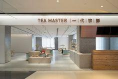 TEA MASTER: A Modern Teahouse in Hangzhou, China - Design Milk