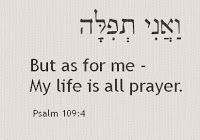 Jewish Contemplatives: Contemplative Prayer: Praying for Others (July 2010)