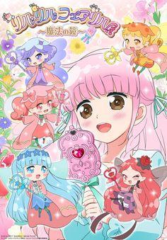 Imagen promocional de la segunda temporada de Rilu Rilu Fairilu.