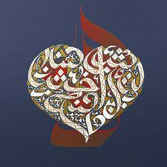 Calligraphie Arabe par the fontmaker #calligraphies
