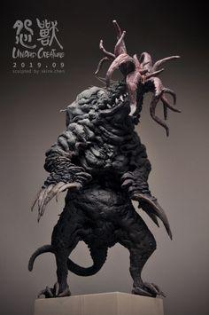 skink chen (@ChenSkink) / Twitter Alien Concept Art, Creature Concept Art, Creature Design, Arte Horror, Horror Art, Alien Design, 17th Century Art, Fantasy Beasts, Model Hobbies