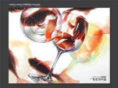 #기초디자인 #시범연구작 #금붕어 #goldfish #와인잔 #유리질감 Japanese Design, Abstract, Create, Drawings, Artwork, Anime, Inspiration, Pictures, Summary