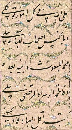 Persian Calligraphy... beautiful music on paper