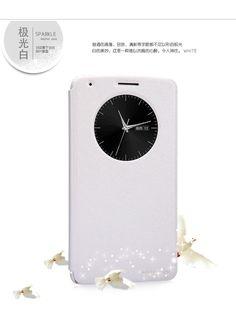 Nillkin Θήκη Smart Cover Preview - Λευκό Sparkle (LG G3) - myThiki.gr - Θήκες Κινητών-Αξεσουάρ για Smartphones και Tablets - Χρώμα λευκό sparkle
