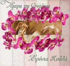 Happy Birthday, Blog, Women, Happy Brithday, Women's, Urari La Multi Ani, Happy Birthday Funny, Woman, Happy B Day