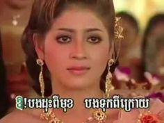 khmer  song collection Traditional - [khmer song bropey ney remix ] [ #1...