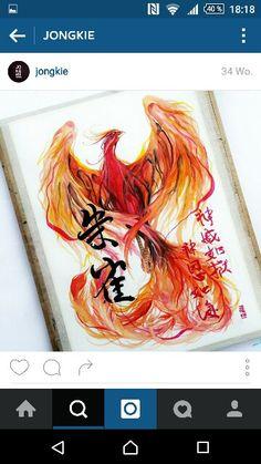 phoenix, rips
