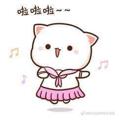 Chibi Cat, Cat Couple, Cute Love Gif, Love Stickers, Cute Doodles, Kawaii Drawings, Cat Drawing, Cute Cartoon, Cute Cats