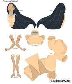 Disney princess | Pocahontas