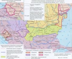 Russian -Turkish War of 1877-78
