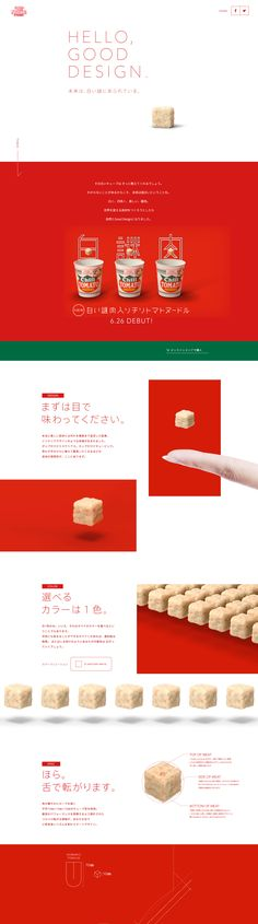 #colorRed Ad Design, Layout Design, Food Print, Web Layout, Web Inspiration, Commercial Design, Design Process, Print Ads, Ui Ux