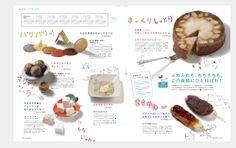 Food Graphic Design, Menu Design, Design Art, Editorial Layout, Editorial Design, Oz Magazine, Dm Poster, Book Posters, Book Layout