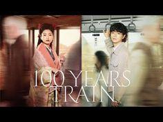 (2) 100 YEARS TRAIN|相鉄都心直通記念ムービー - YouTube