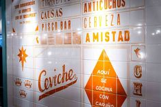 Ceviche, wall graphics