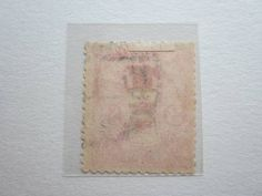 超稀少 1921 青島軍事切手 支那加刷  使用済 - ヤフオク!