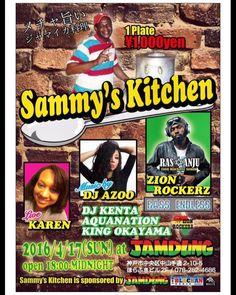 今夜のメニュー  curry chicken  brown stew fish  baked chicken  rice & peas  salad  #kobe#神戸#hyogo#兵庫#japan#jamaica#jamdung#reggae#sammyskitchen#dinner#jamaicanfood#sound#live#rub_a_dub#ラバダブ #love#one#respect#manners#tonight #今夜#sunday#日曜日 by take_76_