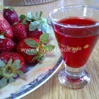 Smoothie Drinks, Smoothies, Cookbook Recipes, Cooking Recipes, Food To Make, Shot Glass, Spinach, Strawberry, Food And Drink