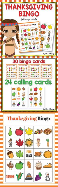 Thankgiving bingo for kids and adults perfect for classrooms or family dinners. This fun game set includes 30 bingo cards 24 calling cards. Add this set to your Thanksgiving activities this year, and your students will have so much fun!