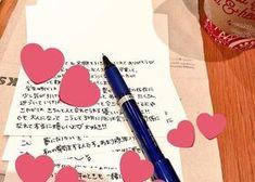 精一杯の感謝の気持ちを伝える!「花嫁の手紙」の書き方まとめ* | marry[マリー]