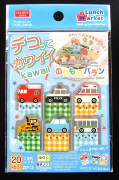 Bento Lunch Box Accessory Bento Baran Food Separator Vehicles