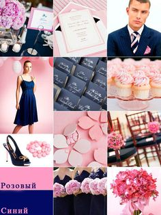 Pink and blue wedding inspiration
