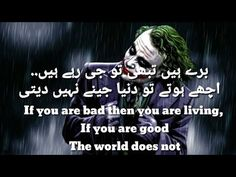7 Best Motivational Quotes For Perfection Of Man Best Motivational Quotes, Joker, Poetry, Poetry Books, The Joker, Jokers, Poem, Poems