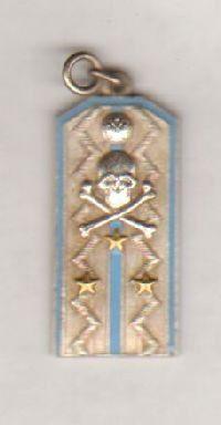 Жетон-погон поручика ударного эскадрона 18-го гусарского Нежинского полка