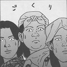 kkt #レス画像 #comics #manga