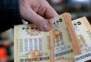 Data from the China's Ministry of Finance has revealed that the lottery sales for the first two months of the year have been declining as compared to the same time last year.