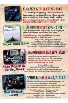 Jazz in July Festival 2015 στον Βάμο Αποκορώνου