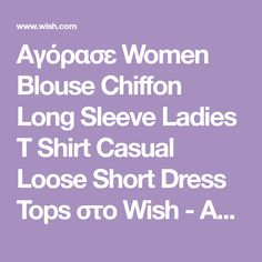 Αγόρασε Women Blouse Chiffon Long Sleeve Ladies T Shirt Casual Loose Short Dress Tops στο Wish - Αγορές ίσον διασκέδαση