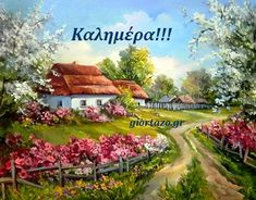 Good Morning Good Night, In This Moment, Quotes, Food, Quotations, Essen, Meals, Quote, Yemek
