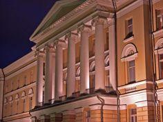Tässä rakennuksessa opiskelin kielitieteitä, tekstintutkimusta, kielihistoriaa sekä elokuva- ja tv-tutkimusta.