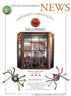 Chocolate Gables News 432