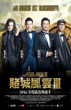 New Movie for Watch or Download on http://kingdoms.pw/ From Vegas to Macau III < #2016 #JackyCheung #NickCheung #SallyVictoriaBenson>