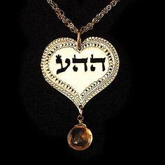 Heart Gold necklace, Kabbalah jewelry, Heart Jewelry, 24k gold jewelry,  Kabbalah necklace, Citrine, judaica jewelry, Love jewelry