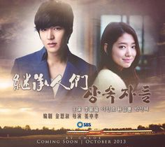 Fan art for Heirs, new Korean drama staring Lee Min Ho!! <3 I can't wait for this Park Shin Hye and Lee Min Ho ...two of my favorite rom-com actors