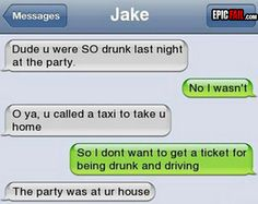 Drunk Text Fail | Drunk Text