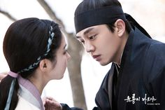 Six Flying Dragons. Korean Drama Movies, Korean Actors, Korean Dramas, Jang Ok Jung, Shin Se Kyung, Yoo Ah In, Romantic Moments, Korean Star, Hot Shots