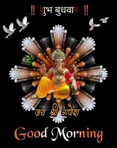 Good Morning Life Quotes, Good Morning Beautiful Quotes, Good Morning Images, Wednesday Morning, Happy Wednesday, Krishna Bhajan, Good Morning Flowers, Halloween, Wedding