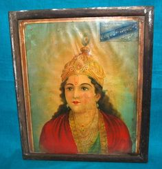 Vintage Old AdvertisementHindu God Krishna Beautiful Print  Framed RS EHS - $63.00  ($122.00)