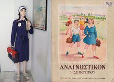 Children, Kids, Greece, Memories, Shirt Dress, School, Museums, Shirts, Photos