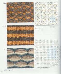 Crochet Patterns Book 300 - 新 - Picasa Web Albums