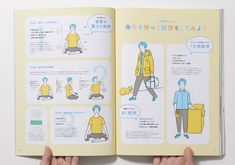 Simple Poster Design, Graphic Design Posters, Page Layout Design, Book Layout, Leaflet Layout, Pamphlet Design, Brand Book, Japanese Design, Presentation Design